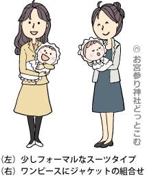 お宮参り 母親(ママ)の服装 ...
